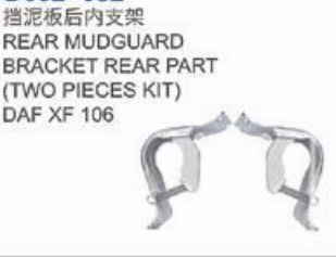 DAF XF 106 MUDGARD (REAR) BRACKET REART (TWO PIECES KIT)