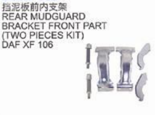 DAF XF 106 MUDGARD (REAR) FRONT REART (TWO PIECES KIT)